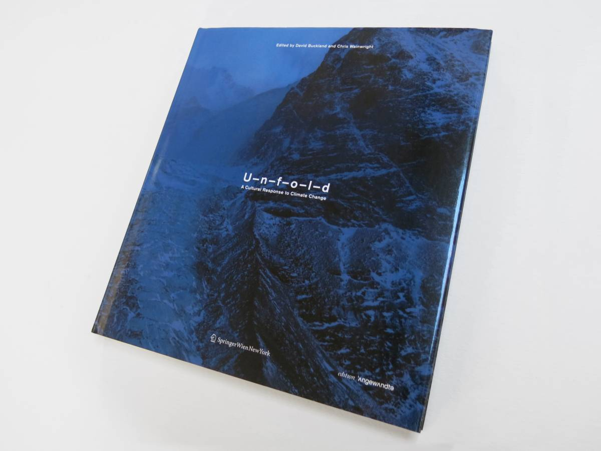 U-n-f-o-l-d book front cover